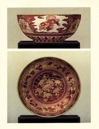 George Audsley - Oriental Bowl and Plate I