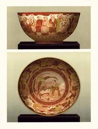 George Audsley - Oriental Bowl and Plate II